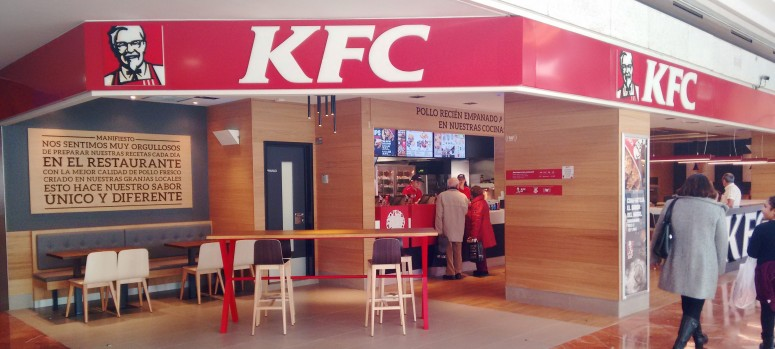 Kfc centre comercial montigal for Muebles boom montigala